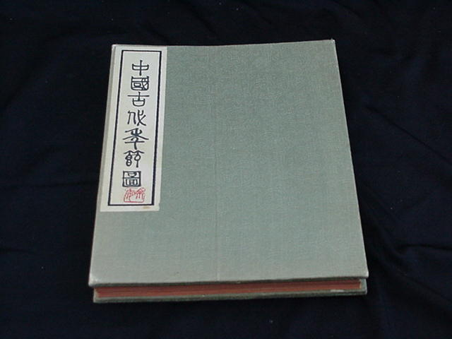 Chinese Folded Book of 10 Chinese Festivals, Hand-Painted, Fabric Framed
