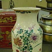 Satsuma Floral Decorated Cylinder Vase w Butterfly