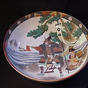 Large Centerpiece Bowl w Samurai Warrior Posed on Shore