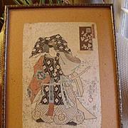 Early Japanese Woodblock Print, Samurai Warrior