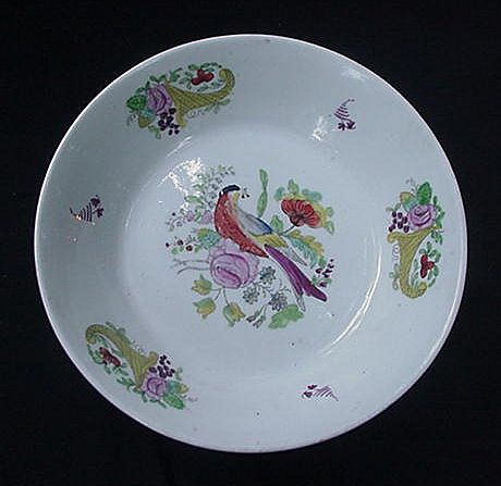 Early Luster Bowl w Bird and Cornucopia Decoration