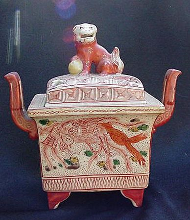 Occupied Japan Koro or Incense Burner, Hand-Painted Scenes