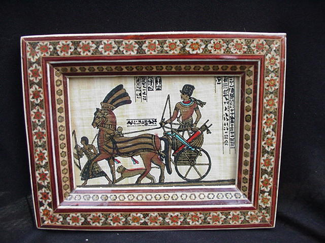 Vintage Framed Egyptian Scene Painted on Papyrus