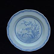 Furnival's Quail Blue Salad/Dessert Plate, England