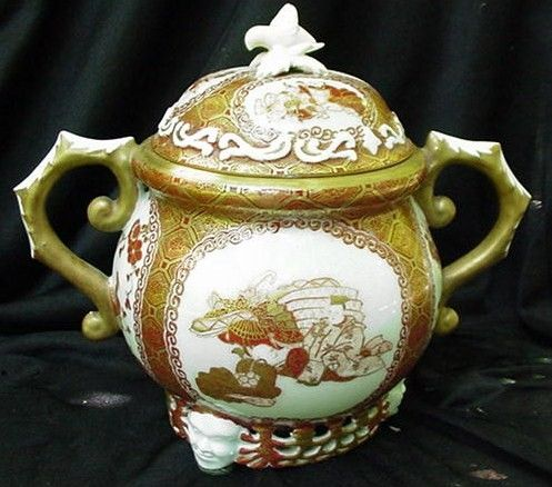 Japanese Porcelain Jar, Iron Red Decoration, Overlaid with Gold, Reserve Panel