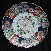 Imari Chrysanthemum Style Charger, Reds, Blues, Golds