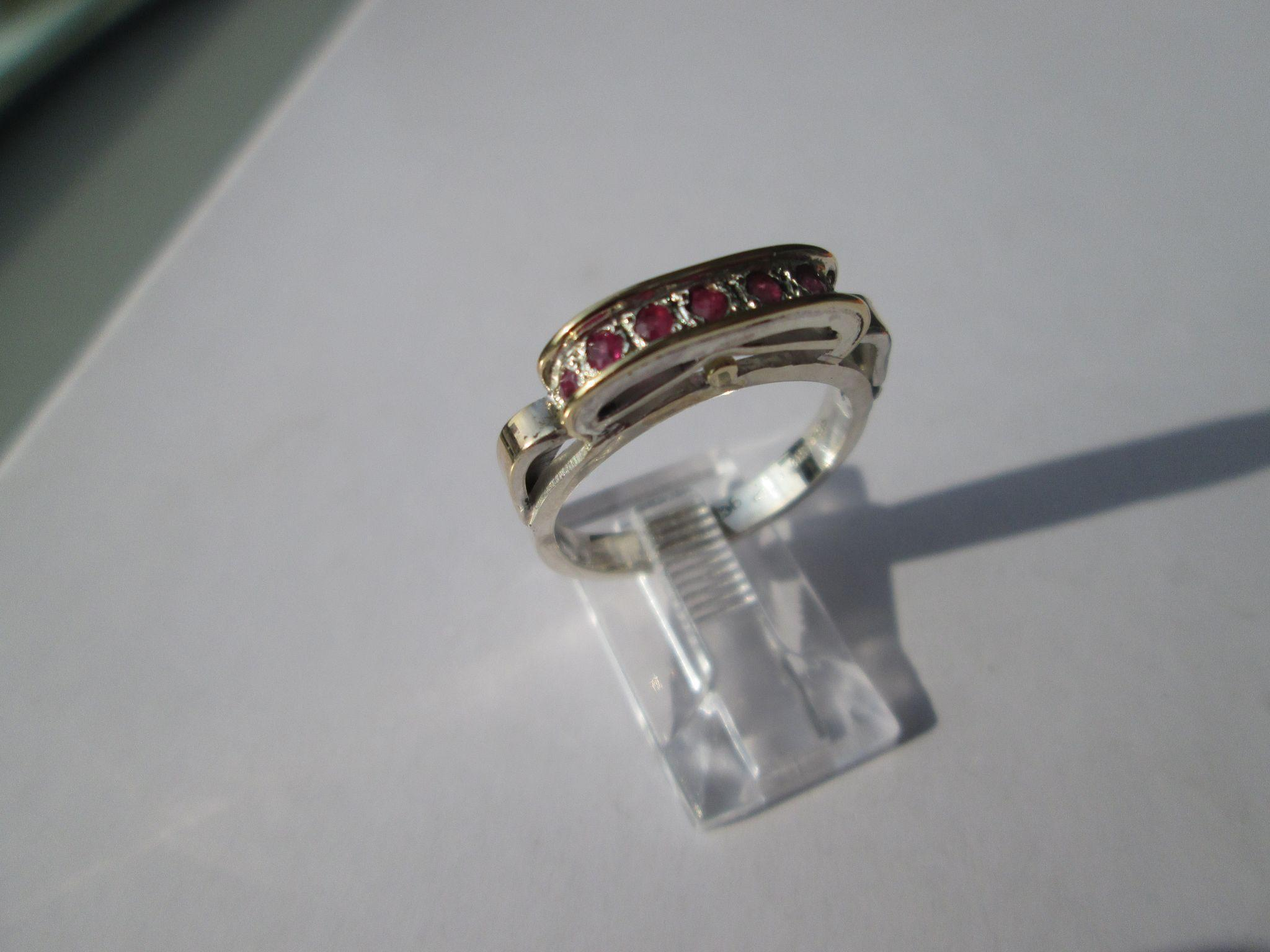 Silver/9kt Yellow Gold Multi Ruby Arched Setting Artisan Ladies Ring