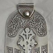 Large Moroccan Berber Silver Hamsa with African Cross