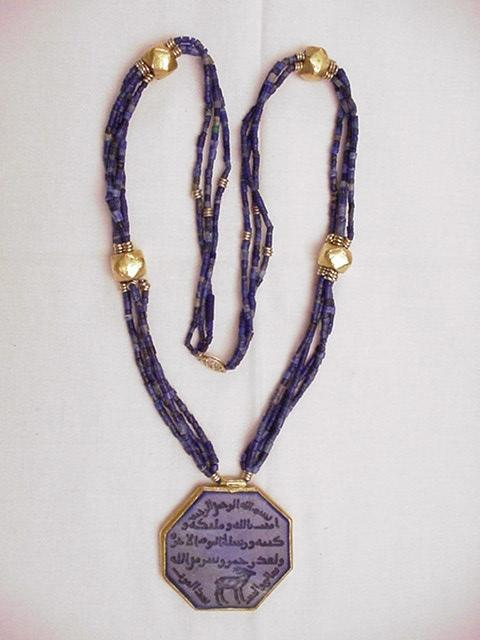 Lapis & Gold Necklace w/Kufic Script