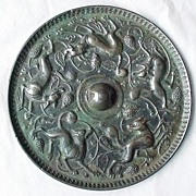 Antique Tang Dynasty Bronze Mirror