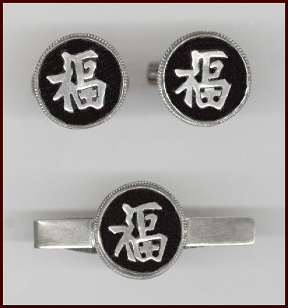 Sterling Silver Chinese Symbol Tie Clip & Cufflinks Set