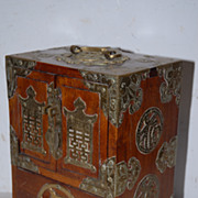 Vintage Chinese Rosewood and Brass Jewelry Treasure Box
