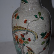 An Antique Chinese Crackle ware Porcelain Vase