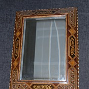 An Antique Original Arabian Hand Inlaid Picture Frame Mirror