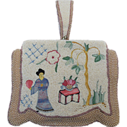 LAST CHANCE TO BE REMOVED 3-31 - Vintage Asian Figural Beaded Silk Stitch Purse