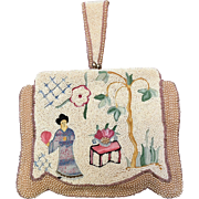 Vintage Beaded  Needlework Asian Figural Purse