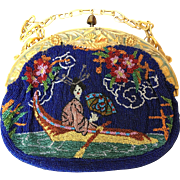 Spectacular Celluloid Asian Geisha Beaded Purse