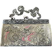 LAST CHANCE! Vintage Asian Mythological Dragon and Three Wise Monkeys Needlework Purse
