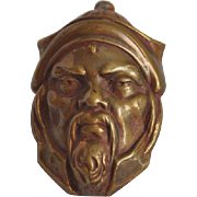 Highly Detailed Face of Confucius Vintage Metal Pin/Brooch