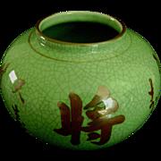 Vintage Chinese Green Crackle Porcelain Pot Ginger Jar Vase