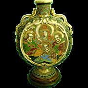Vintage Antique 19th Century Japanese Satsuma Porcelain Vase on Wood Stand Japan