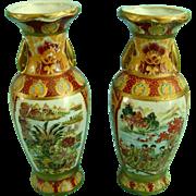 Vintage Chinese Satsuma Porcelain Vase Pair