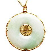 Jade Pendant in 18k Yellow Gold with Chain ~ circa late 1950's