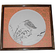 Framed Japanese Ink Painting, Signed