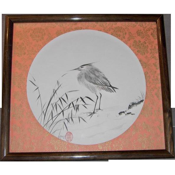 Framed Japanese Ink Painting, Signed