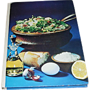 Southern Living The Salads Cookbook (1976)