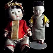 Pair of Oriental Dolls