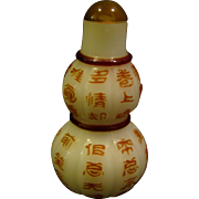 Peking cameo glass snuff bottle double gourd form calligraphy