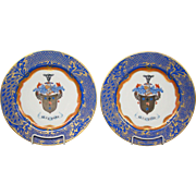 Hand painted blue gilded set fourteen service chargers dinner plates Alta Pete bull head shield knight