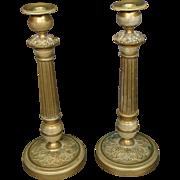 Antique pair of brass tall candlesticks fruit motif