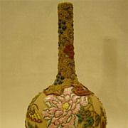 Oriental moriage porcelain vase flowers and butterflies