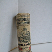 Early 1900's Humpheys Homeopathic No. 19  Catarrh & Influenza  Medicine UNOPENED