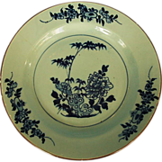 18th Century Chinese Export Plate