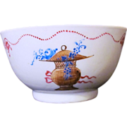 Antique Chinese Porcelain Tea Bowl Circa 1780 Qianlong