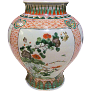 Antique Chinese Wucai Vase Kangxi Style 19th Century