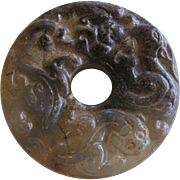 Antique Chinese Jade Carving Bi Disc