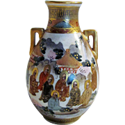 Antique Japanese Meiji Satsuma Vase Signed