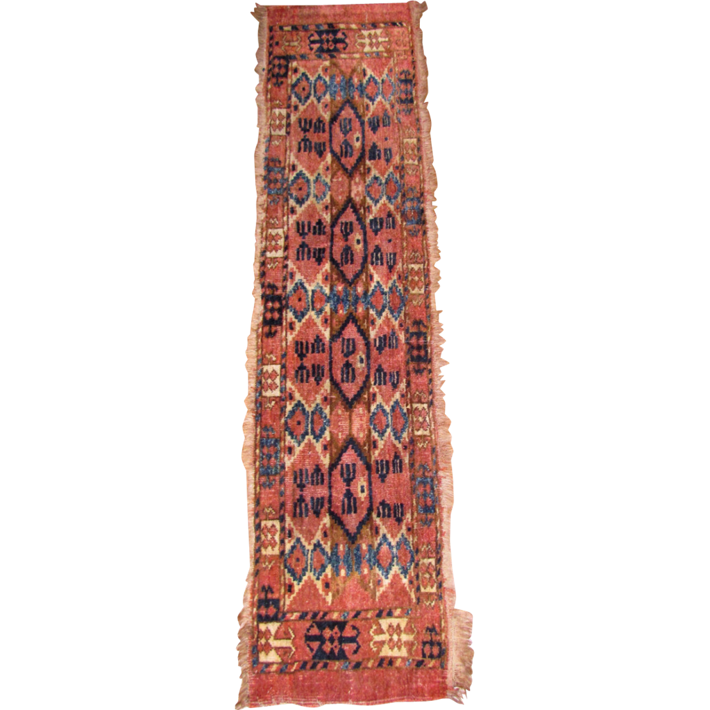 "Very Old Tribal Rug 53"" by 12"" Runner"