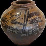 Antique Chinese Ming Dynasty Large Glazed Storage Jar