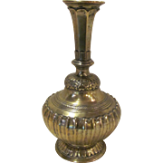 Antique Persian Brass Vase 18th Century