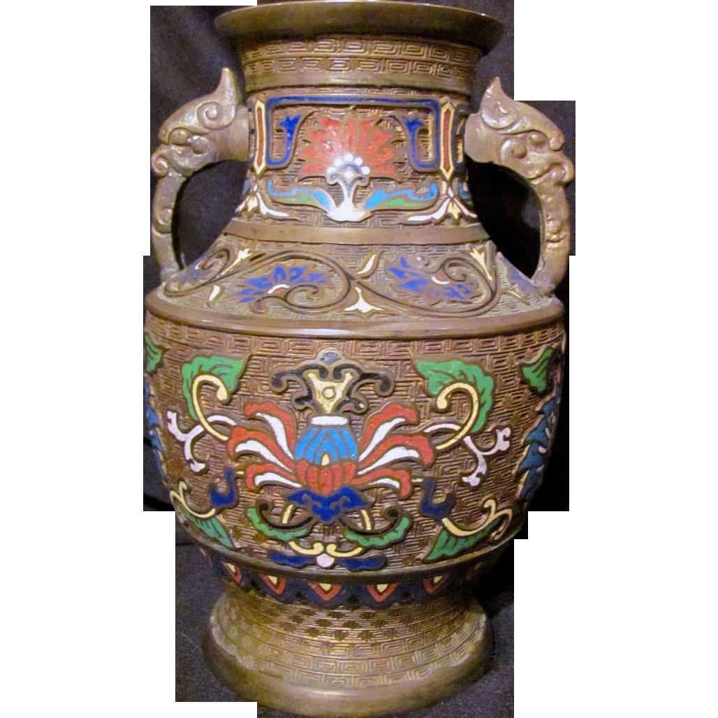 Antique Japanese Champleve' Enamel Cloisonne Vase Circa 1920