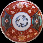Antique Japanese Imari Dish Meiji Period Circa 1890 Signed