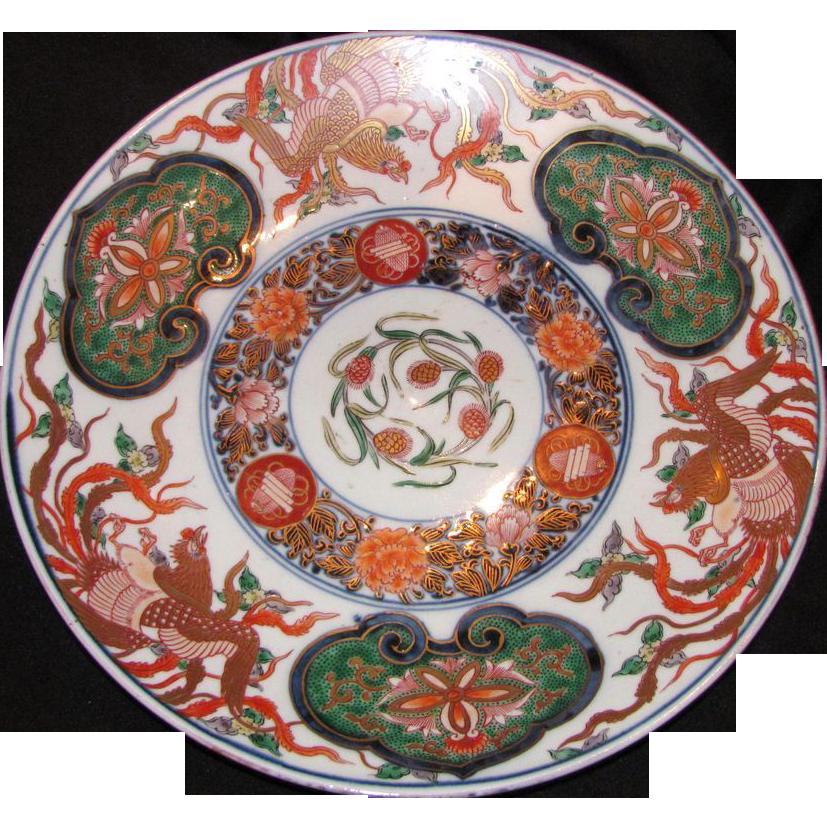 Antique Japanese Meiji Period Imari Charger Circa 1870