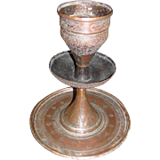 Antique Islamic Copper Lighting Stand 19th Century