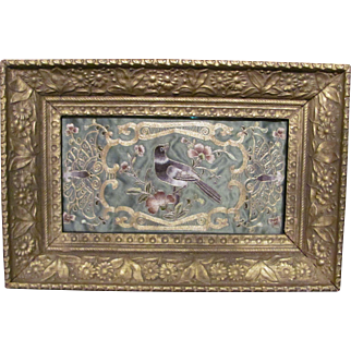 Antique Chinese Embroidered Panel Framed 19th Century