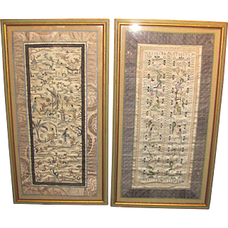 Pair Vintage Chinese Embroidered Panels Framed Circa 1930